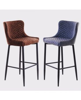 Unique Otto Faux Leather Bar Stool
